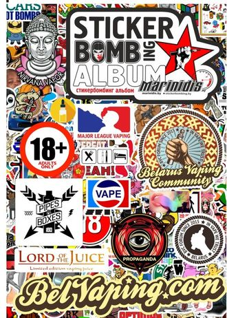 "СтикерБук №10- Sticker Bombing Album №10 ""BVC Edition"""