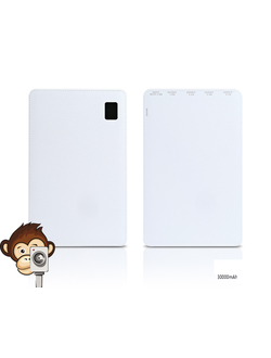 Power Bank 30000 mAh Remax Notebook-1