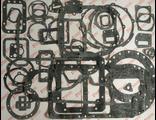 Р/к МТЗ-1221 прокладок ТРАНСМИССИИ  ПОЛНЫЙ  КН-7244