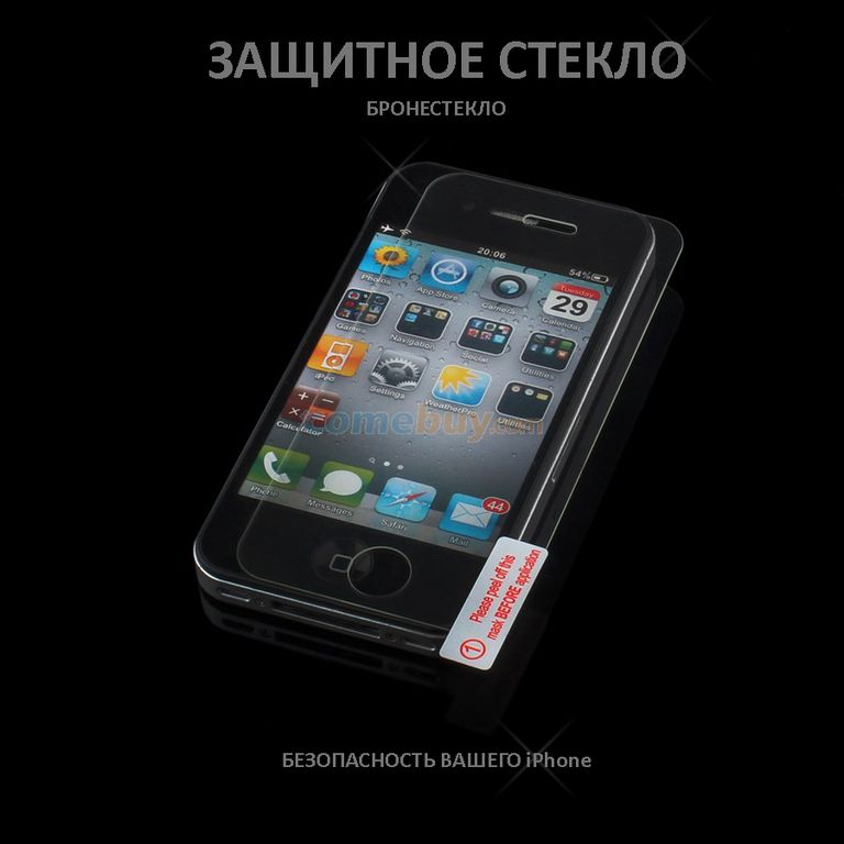 �������� ������ Tempered glass (iPhone 4/4S)