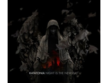 Katatonia Night is the New Day 2LP