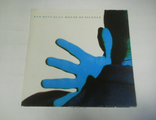 Bad Boys Blue - House Of Silence (LP, Album, Gat)