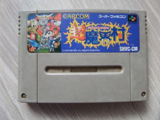 Super Ghosts n Goblins - Ghouls'n'Ghosts  Super Famicom SNES Super Nintendo
