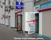 """Белая пластиковая дверь, правее магазина """"Продукты из Японии"""", под вывеской """"Стоматология"""", подняться на 3-й этаж"""