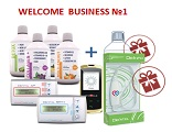 Welcome Business №1