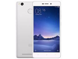 Xiaomi Redmi 3S 16Gb White