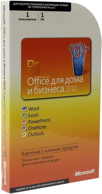 Microsoft Office 2010 Home and Business Microkase T5D-00703 NO DVD