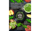 "MustHave аромат ""Kiwi Smoothie"" 125 гр."