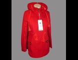 Женская весенняя куртка красная 002-091