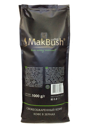 Кофе MakBush FIRST bland №2 зерно 1кг