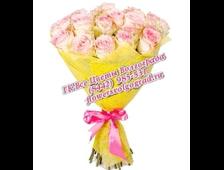 17 роз букет Розовый Жемчуг