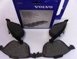 Колодки тормозные перед Volvo V50, S40 R15 R16