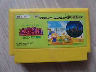 Meikyuu Kumikyoku Milon's Secret Castle для Famicom Денди (Япония)