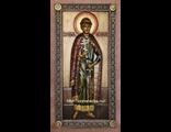 Мерная икона (крестильная)