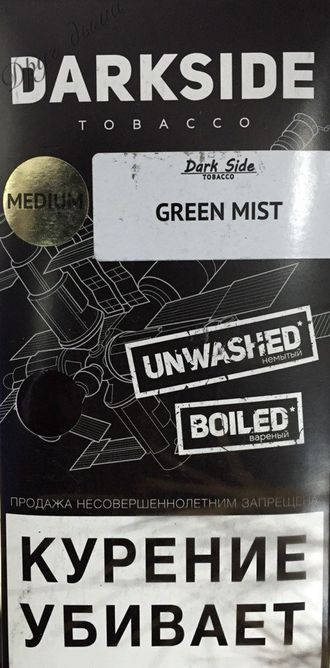 DarkSide - Green Mist (Medium, 250г)