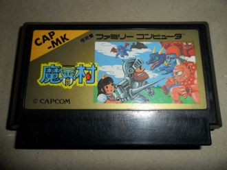 Makaimura - Ghosts Goblins для Famicom Денди (Япония)
