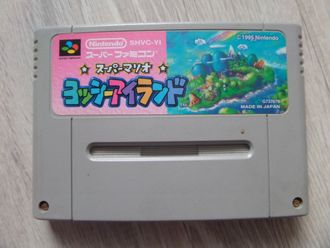Super Mario World 2: Yoshi`s Island Super Famicom SNES Super Nintendo