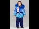 BILEMI Комплект для девочек, Артикул 316618 (сирень, голубой)