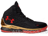 Under Armour Curry One (Euro 40-46) UAC-008