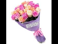 21 роза Летние Сумерки