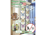 Москитная сетка Magic Mesh Butterfly с бабочками Оригинал