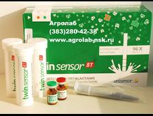 Как сделать пробу на антибиотики в домашних условиях - Вяжем для мужчин
