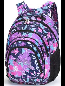 школьные рюкзаки для девочек 5 - 11 класс