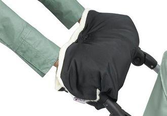 Муфта для рук на коляску Esspero Gentle Lux Black White