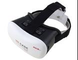 Очки виртуальной реальности VR CASE 5th