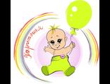 Харитошка - товары ручной работы для малышей!