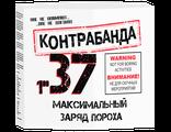 """Батарея салютов """"Контрабанда"""" 37(EC151)"""