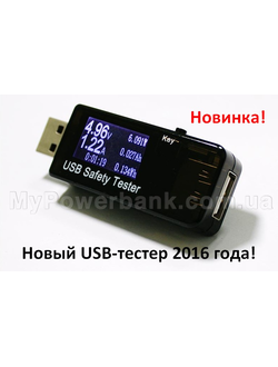 USB Safety Tester