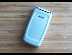 Nokia 2650 серебристая купить