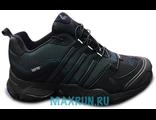 Adidas Terrex мужские черно-серые (40-45) арт-007