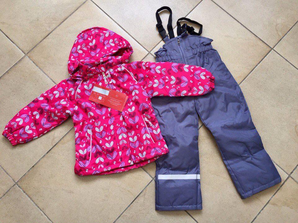 Розовый демисезонный костюм для девочки