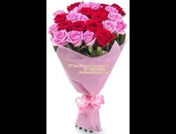 25 роз красных с элитными розовыми розами