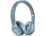 Beats Solo 2 Grey