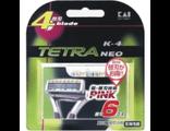 Лезвия сменные для мужской безопасной бритвы K 4 Tetra Neo — 4 лезвия / KAI / 6 шт.
