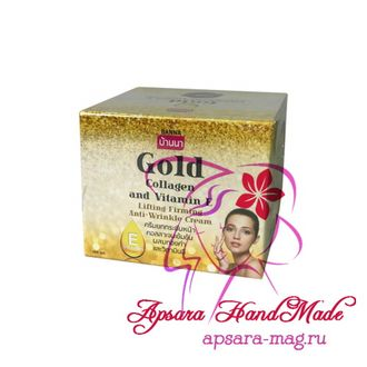 Banna Gold Collagen Cream / Крем для лица с золотом и коллагеном (100 мл)