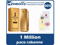 PACO RABANNE - 1 MILLION - 005