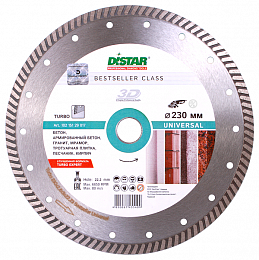 DISTAR TURBO  UNIVERSAL