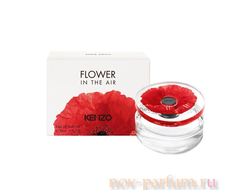 Kenzo - Flower In The Air 80ml