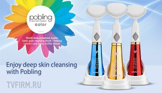 Щетка для чистки лица (Pobling Sonic Pore Cleansing Brush)
