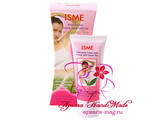ISME Whitening Under Arm Cream With Green Tea Extract / Отбеливающий крем ISME для подмышек (15 гр)