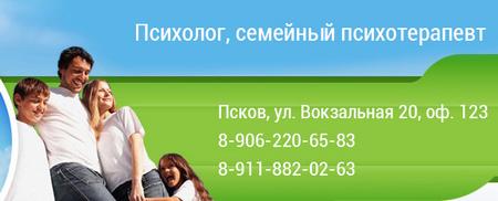 брачное агентство псков