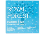 ROYAL FOREST - Carob Milk Bar годжи и изюм
