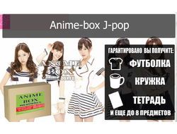 J-POP anime-box