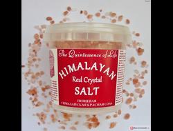 Гималайская красная соль, 290 гр КРУПНЫЙ И МЕЛКИЙ ПОМОЛ