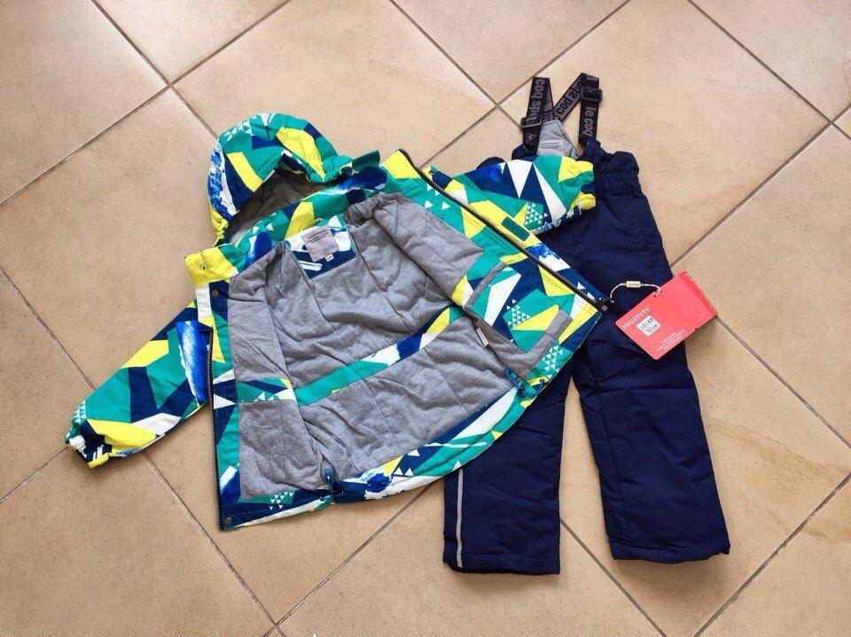 Мембранные демисезонные куртки