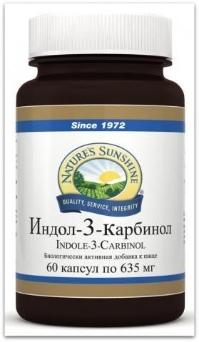Indole-3-Carbinol/ Индол-3-карбинол.